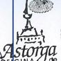 Astorga (Hospital de Orbigo - Astorga) CF